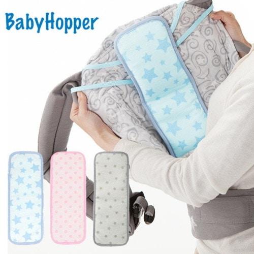 ベビーホッパー  抱っこひも&ベビーカー兼用 保冷保温シート