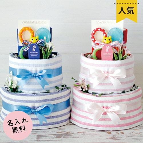 ココレカ おむつケーキ OM015-imabari-big