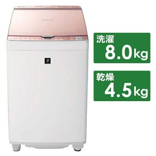 シャープ  縦型洗濯乾燥機 ES-PX8C-P