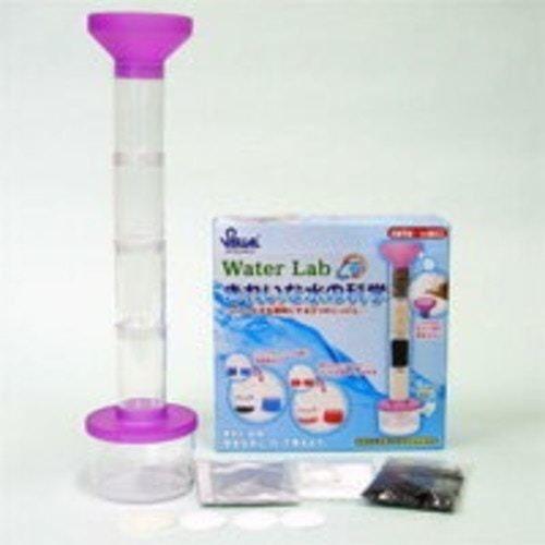 新日本通商 きれいな水の科学 実験セット 28916