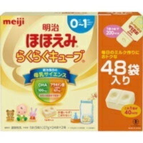 明治 ほほえみ らくらくキューブ 特大箱(27g×48袋)