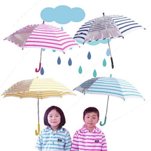 ブルーアズール 傘