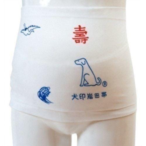 犬印本舗 犬印妊婦帯 いわた HB-8011