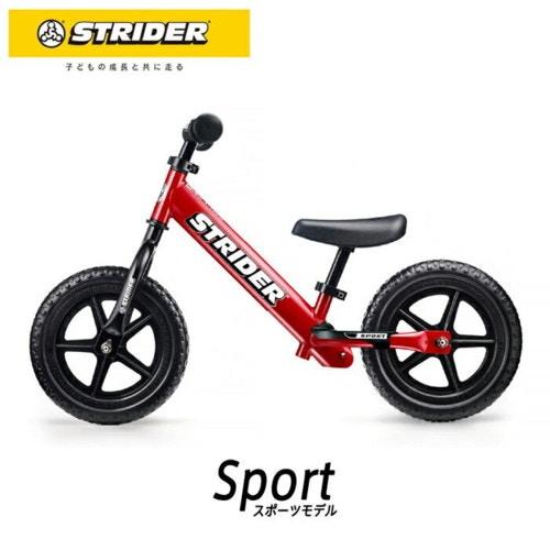 STRIDER  スポーツモデル