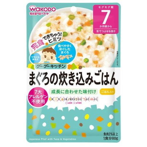 和光堂 グーグーキッチン まぐろの炊き込みごはん 80g(7ヶ月頃から) 3個セット
