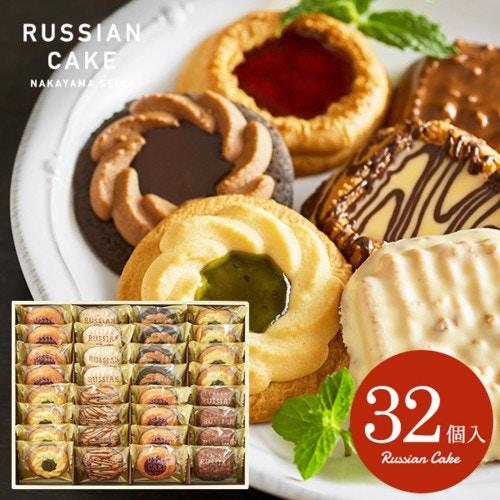 ロシアケーキ(32個)