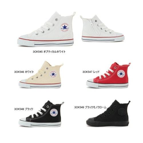 コンバース CHILD ALL STAR N Z HI(チャイルドオールスターNZハイ)