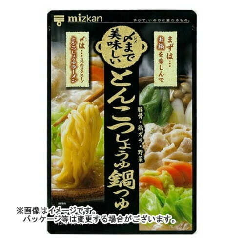 ミツカン 〆シメまで美味しいとんこつしょうゆ鍋つゆ ストレート 750g ×12個セット