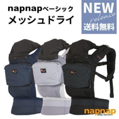 napnap(ナップナップ)「BASIC(ベーシック)メッシュドライ」