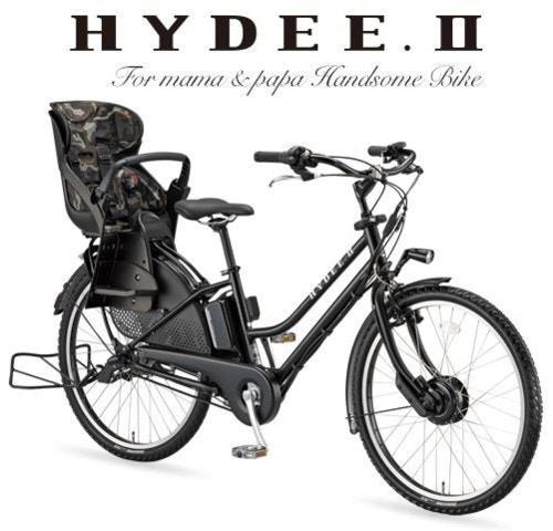 ブリヂストン HYDEE.II (ハイディツー)  3段変速付き 電動自転車 HY6B49