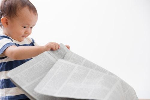 紙 赤ちゃん 新聞