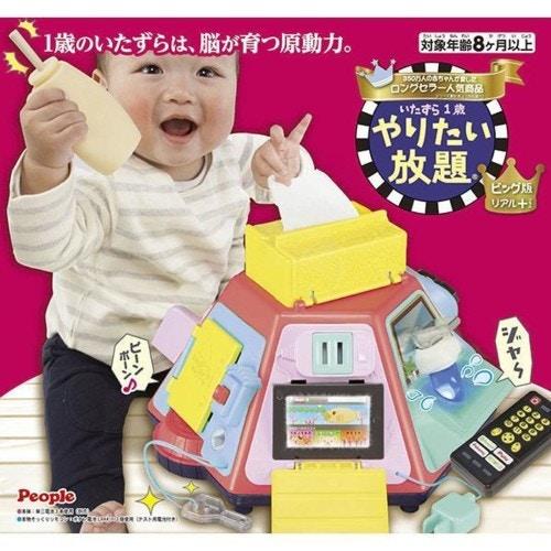 ピープル いたずら1歳やりたい放題ビッグ版リアル