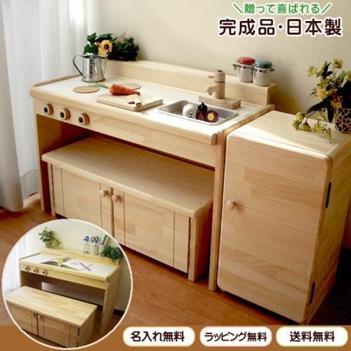 ままごとキッチン A800ワイド+冷蔵庫セット
