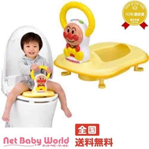 アンパンマン 幼児用補助便座 おしゃべり付