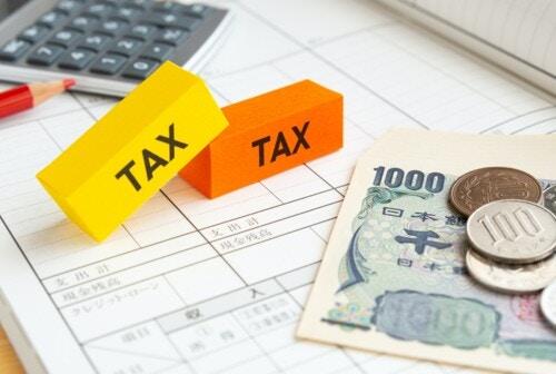 税金 固定資産