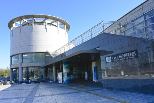 川の博物館